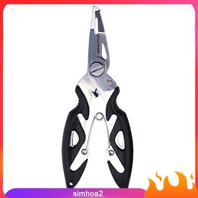#現貨直出  Stainless Steel Lure Cutter Hook Remover Fishing-MDI2