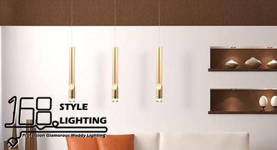 【168 Lighting】好奇心《LED吊燈》(三色)金色GE 81021-1