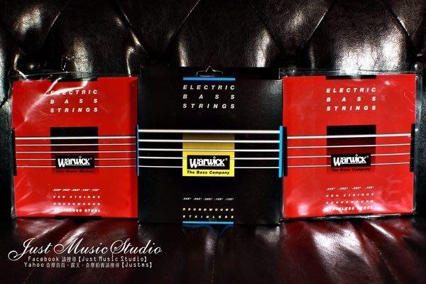【JustMS 樂器精品】全新 Warwick 40301 (45-135) 五弦 電貝斯弦!現貨供應中!