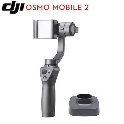 行貨99%新 Dji Osmo Mobile 2 連原廠底坐