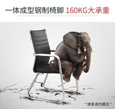 電腦椅家用辦公椅弓形椅子會議椅麻將椅皮椅職員椅棋牌室椅學生椅     YDL