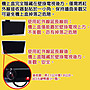 【凱擘大寬頻:紅外線延伸座IR Blaster】※台灣製造※紅外線延長、紅外線接收、EXT IR IN、電視壁掛