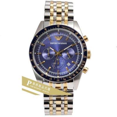 雅格時尚精品代購EMPORIO ARMANI 阿曼尼手錶AR6088 經典義式風格簡約腕錶 手錶