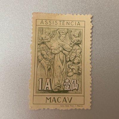 澳門郵票 Charity Stamps 1961年 (1)