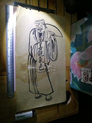 銘馨易拍重生網 107PB21 早期 前輩畫家手稿 江湖術士 道長 墨畫 ... 水墨畫稿 無款及保存如圖 讓藏