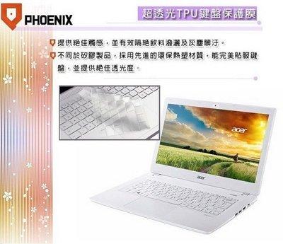 『PHOENIX』ACER V13 V3-372 專用 超透光 TPU 鍵盤保護膜 台北市