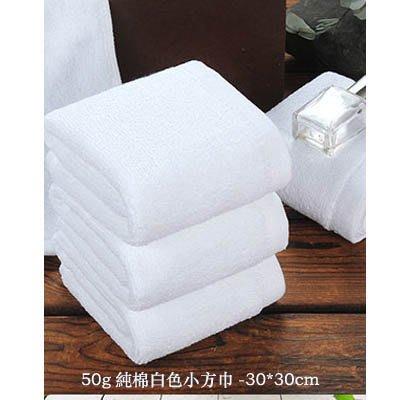 【50g純棉白色小方巾-30*30cm-12條/組】美容院加厚吸水小毛巾(可定制)-7101014