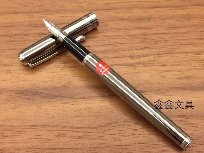 【鑫鑫文具】PLATINUM 白金 PAG-600 鍍鐵灰鉻鋼筆 鐵灰鋼筆