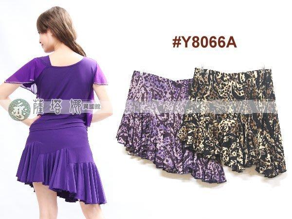 @~薩瓦拉 : 多色_Y8066A_特殊亮點豹紋_三段階層斜裙(有安全褲)