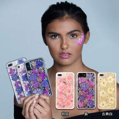 【奇典】美國Case-Mate iPhone8/iPhone7/iPhone6 真實花朵防摔手機殼