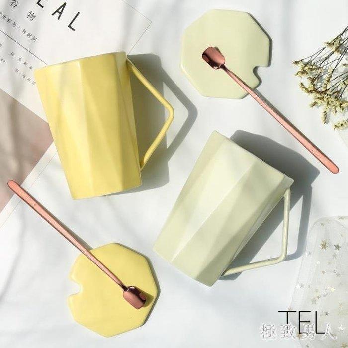 馬克杯杯子陶瓷带盖勺办公室女学生韩版情侣咖啡水杯简约 XW3669