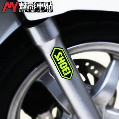 魅影車貼 SHOEI 頭盔 碳纖維底 車貼 貼紙 防水貼
