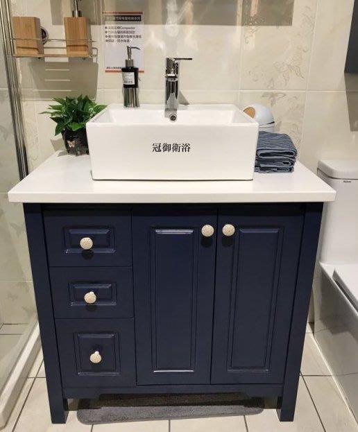 古典款發泡板檯面盆浴櫃