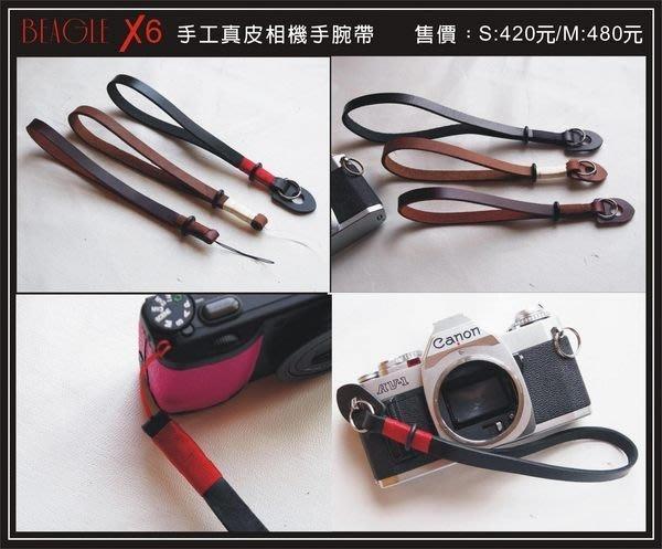 BEAGLE X6 粗獷復古真皮相機手腕帶-適用GF6 LX7 E-M1  A7 GRD4 GX7 RX100M2 Df EP5 Leica LOMO
