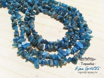 天然石配件.手作串珠 天然南非藍磷灰石碎石孔珠一條【S393】長40cmDIY散珠條珠《晶格格的多寶格》