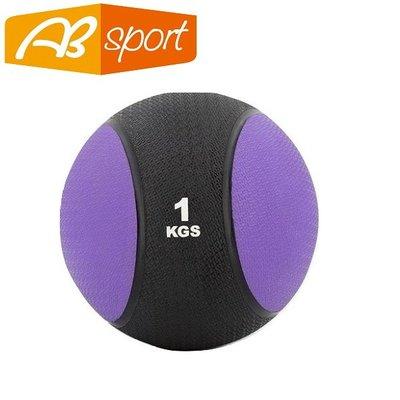 【健魂運動】橡膠硬式藥球 1kg(AB Sport-Rubber Medicine Balls 1kg)