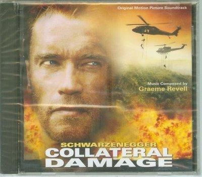 """間接傷害(Collateral Damage)""- Graeme Revell(03),全新美版"