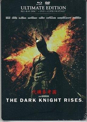 【BD藍光】黑暗騎士 黎明昇起:三碟限定鐵盒版The Dark Knight Rises(中文字幕)