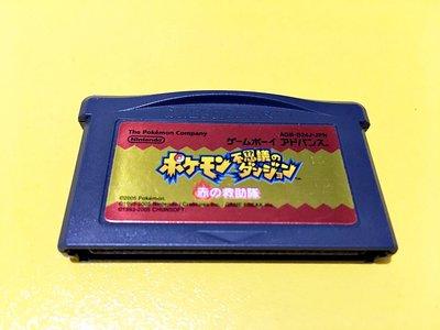幸運小兔 GBA遊戲 GBA 神奇寶貝 不可思議的迷宮 寶可夢 紅色救難隊 赤色救助隊 NDS、GameBoy 適用E1