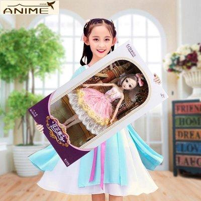 兩件免運~大號格一芭比兒娃娃禮盒套裝換裝洋娃娃公主單個超大兒童女孩玩具