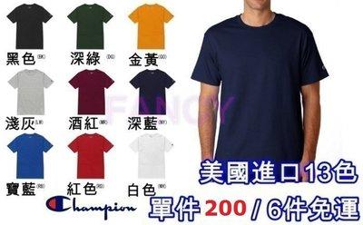 【FANCY】CHAMPION 冠軍 美國 素色 短T 素T 素TEE 短T 9色 S~XL 青年版