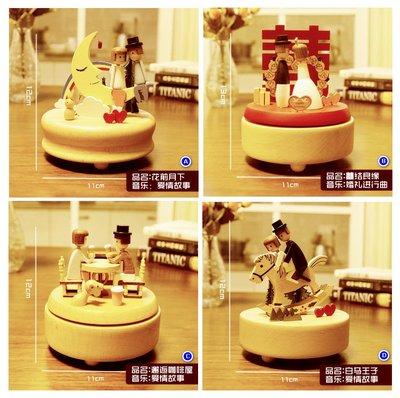 音樂盒木頭旋轉 結婚婚禮情侶情人喜事生日節慶周歲紀念禮物_☆優購好SoGood☆