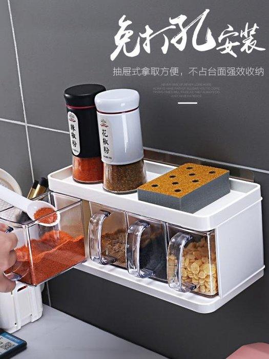 廚房用品置物架鹽罐免打孔調味盒壁掛調料盒套裝家用調味罐收納盒