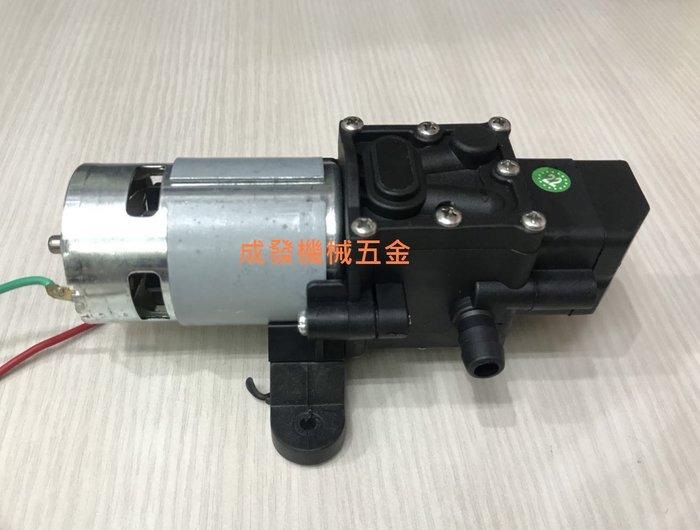 ㊣成發機械 ㊣電動 噴霧機 12v 馬達噴霧機 噴霧器 20L 消毒機 噴藥機 電動噴霧機