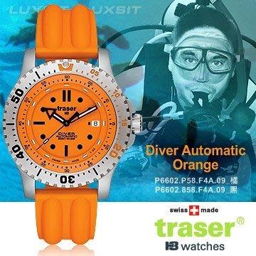 Traser Diver Automatic Orange潛水錶矽樹脂錶帶 運動錶 潛水錶 軍錶 手錶 AH03067