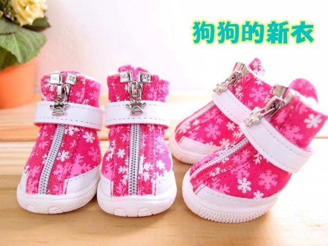 *狗狗的新衣*(寵物鞋子~編號:27-粉紅)-2,3,4,5號~帆布/牛筋鞋底/耐磨/防滑