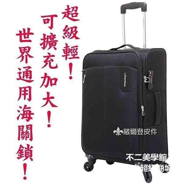 【格倫雅】^王冠四輪24吋登機箱360度旅行箱【超輕可加大】行李箱挑高大輪輕型24吋6