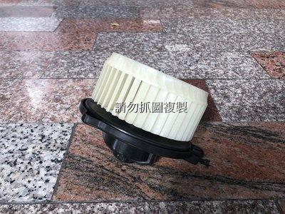 豐田 ALTIS 01-07 PREMIO EXSIOR 全新 鼓風機馬達 室內冷氣風扇