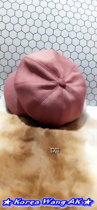 Korea Wang AK ~(現貨)正韓 韓國空運 東大門 實拍 正反穿戴麂皮毛貝雷帽 三款 單頂790元【SZ03】