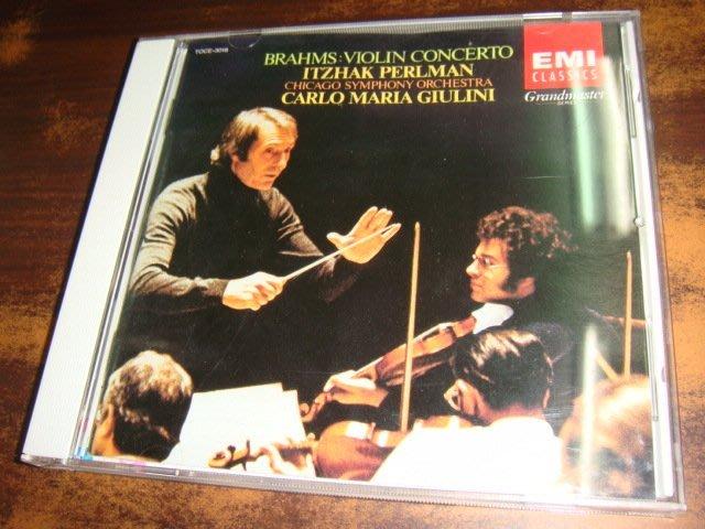 好音悅 EMI 2088 Perlman 帕爾曼 Giulini 朱里尼 Brahms 布拉姆斯 小提琴協奏曲 日版