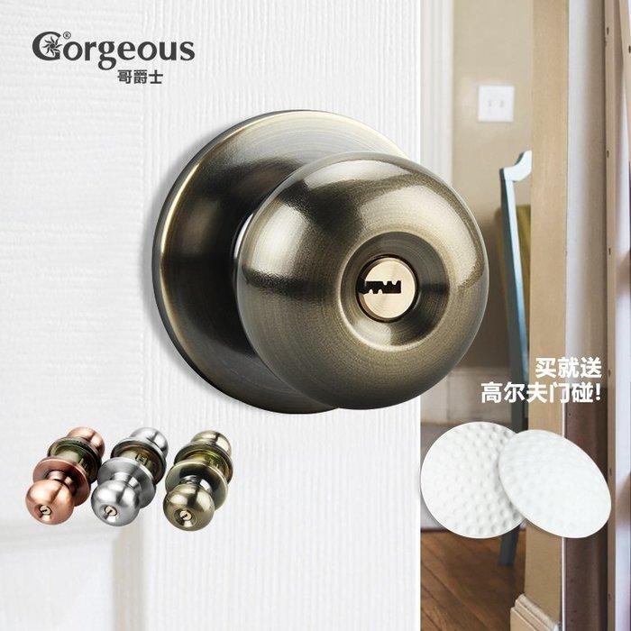 小花精品店-球形門鎖室內門鎖不銹鋼木門衛生間通用型圓球臥室房門鎖具