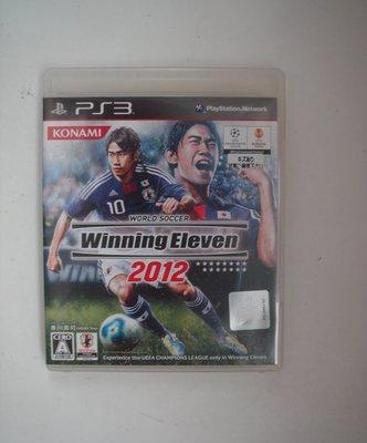 PS3 世界足球競賽 2012 WORLD SOCCER Winning Eleven 2012