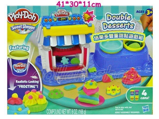寶貝玩具屋二館☆【品牌】培樂多黏土---雙重甜點遊戲組