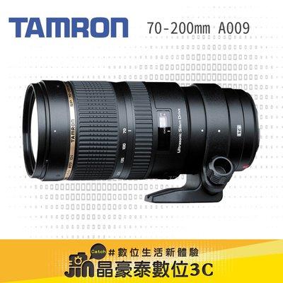分期0利率 Tamron A009 70-200mm 鏡頭 公司貨 高雄 晶豪泰