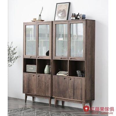 [紅蘋果傢俱]HM012 邊櫃 收納櫃 儲物櫃 北歐風收納櫃 日式收納櫃 實木收納櫃 無印風 簡約風