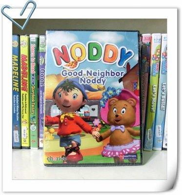 *【英語兒童教育DVD】小pen外文*EQ 學習 ~~ Noddy ~Good Neighbor Noddy