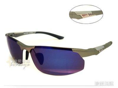 【珍愛眼鏡館】OUTDO sports 輕包覆偏光太陽眼鏡 精緻鎂鋁素材 AL159 霧灰框藍彩鍍膜深灰偏光 159