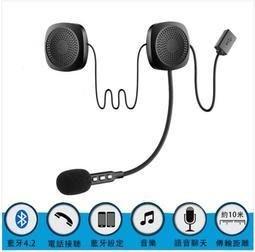 含稅附發票『 CORAL MT1 』安全帽藍牙耳機麥克風/藍芽4.2/免持接聽/持續使用16小時