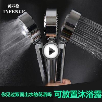 德國超強增壓花灑三功能手持單頭浴室淋雨淋浴花曬噴頭沐浴頭加壓