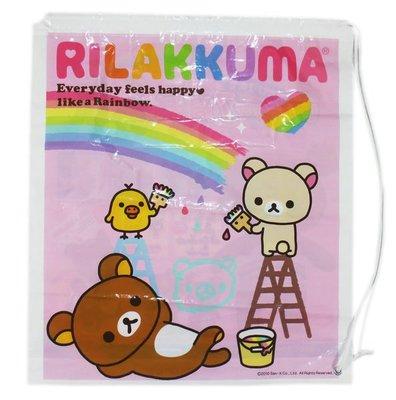 【卡漫迷】 Rilakkuma 拉拉熊 懶懶熊 束口收納袋 ㊣版 輕便 收納提籃 分類置物 衣物整理收納