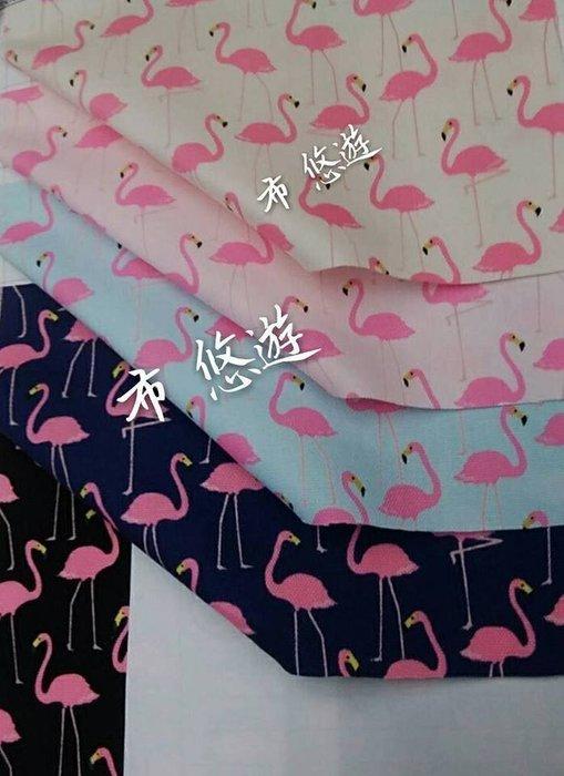 日本厚棉布-北歐風-紅鶴-粉底-30*108公分