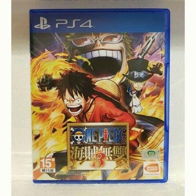 PS4遊戲 海賊無雙3海賊無雙三 One Piece海賊無雙3  海賊王3 中文版 PS4(實體光碟)