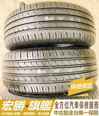 【宏勝旗艦】中古胎 落地胎 二手輪胎:D200 195 55 15 瑪吉斯PREMITRA 5 9.9成極新 四條4000元