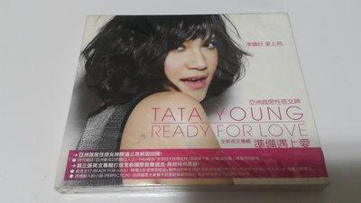 【音爆】TATA YOUNG READY FOR LOVE 準備遇上愛 全新英文專輯