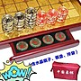 [25mm]中國象棋套裝折疊棋盤小學生成人大號水晶象棋送老師教師節禮品物648元