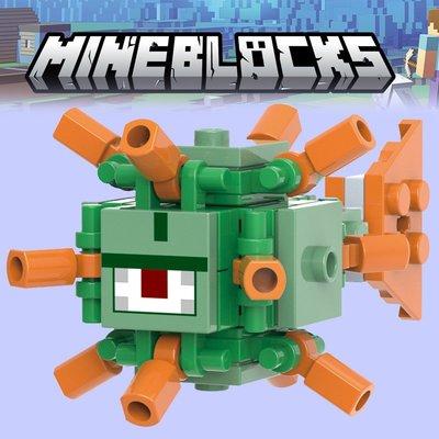 兼容樂高我的世界男孩人仔拼裝積木玩具守衛者海底神殿遺跡21136